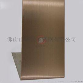 电镀不锈钢板加工  高比发纹玫瑰金