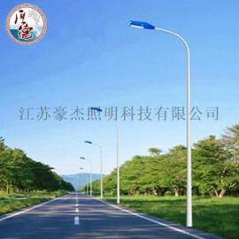 LED路灯定制环保道路照明灯户外厂家直销