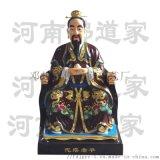 1.3米疙瘩爺爺雕像 疙瘩奶奶佛像製作