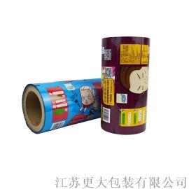 纯铝薄膜 **包装材料卷膜避光防潮包装袋