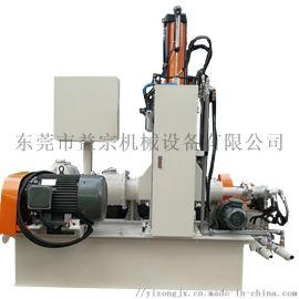 东莞专业做二手机械益宗机械1L 2L 3L密炼机