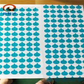 蓝色保护膜冲型 PET五金贴膜 专业模切冲型