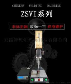 金刚石钨钢塑料手柄磨刀器组装超声波焊接机