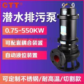 工业抽水泵WQ潜水泵大功率抽水泵工业潜水泵