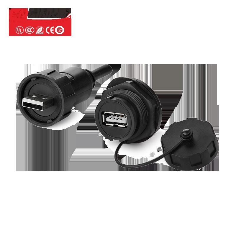 凌科USB2.0数据延长线防水接头母插座可定制线长