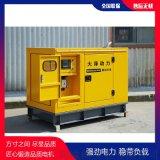 100KW静音柴油发电机带拖车