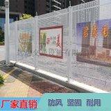 江門樓盤週邊隔離衝孔板圍擋 多孔烤漆圍欄