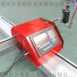 鋼板切割機 小型數控切割機 金屬板材切割機