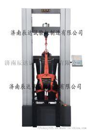 WDW-2安全带拉力试验机