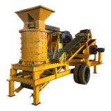 石灰石水泥厂用碎石机 立式复合制砂机