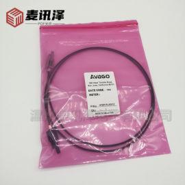 光纖跳線HFBR-RLS001Z RLS005Z