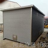 景区移动厕所 北京移动环保厕所 河北移动公厕厂家