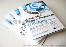 东莞宣传册印刷产品的分类