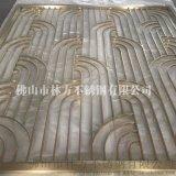 裝飾屏風 裝飾青古銅不鏽鋼屏風 金屬屏風隔斷定製