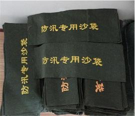 西安防汛沙袋 膨胀袋大量现货15591059401
