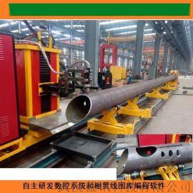 数控管道相贯线切割机 无缝钢管相贯线坡口切割机厂家