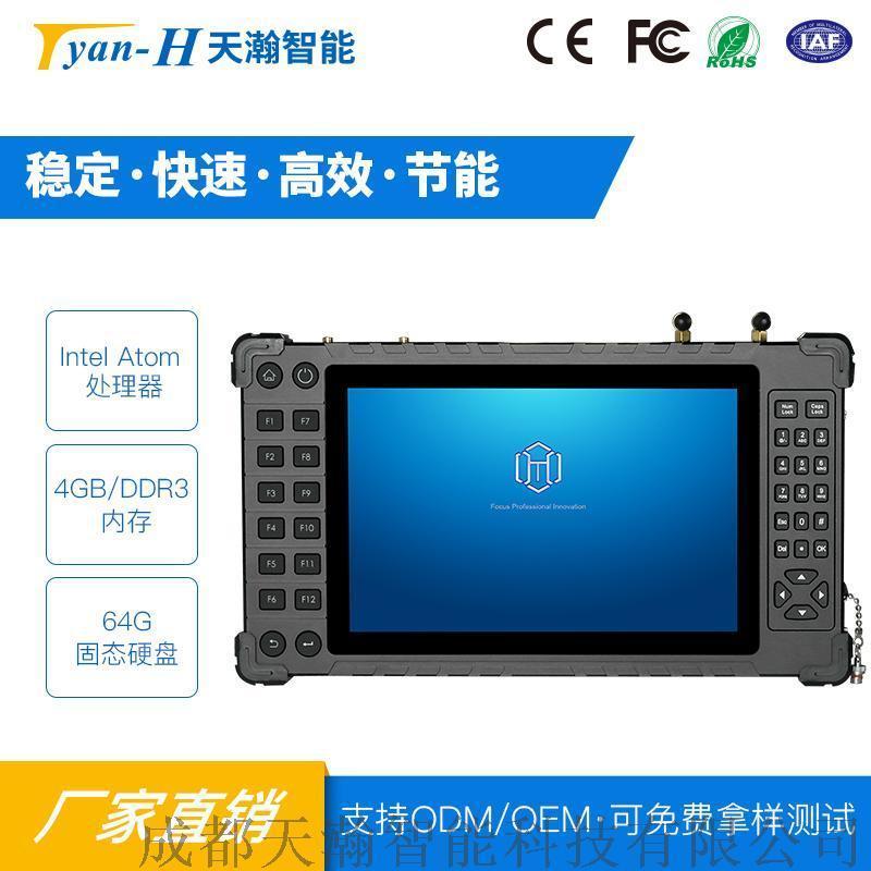 10寸三防平板電腦可定製介面自定義按鍵