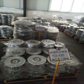 YD256堆焊药芯焊丝 YD256气保护药芯焊丝