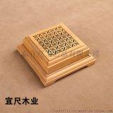 山東檀木香盒鏤空檀香木盒竹木雙層小木盒