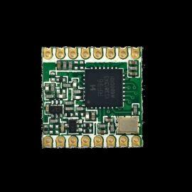 FSK接收模块 RFM218B