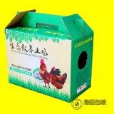禮品盒定製掛件飾品盒 鄭州絲巾相框包裝盒