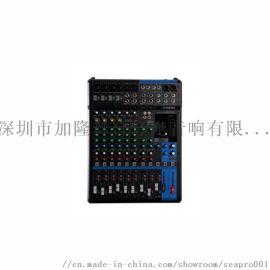 深圳市舞台灯光音响调音台专业设备工程及租赁