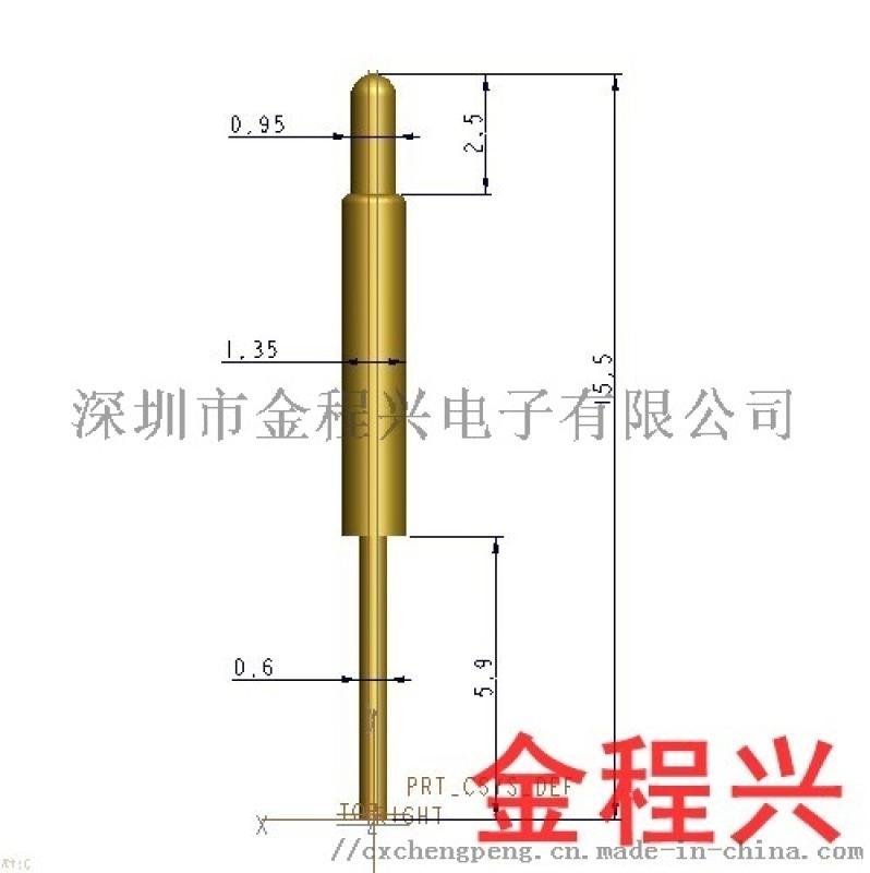 深圳厂家直销pogopin充电顶针