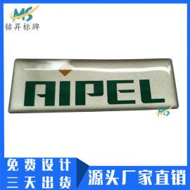 厂家制作电器水晶滴胶贴纸透明滴塑标签滴胶商标贴