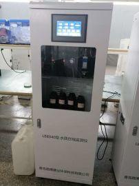 LB-8040型COID水质在线监测仪