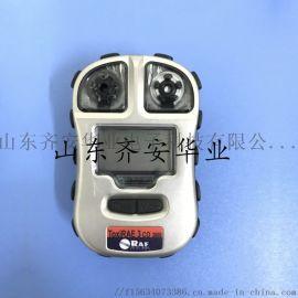 华瑞ToxiRAE3便携式一氧化碳报警仪