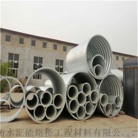 桥梁用钢制波纹管涵 钢波纹管涵供应商