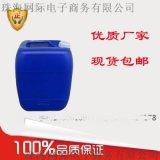 椰油醯胺基CAS61791-66-0日化添加劑