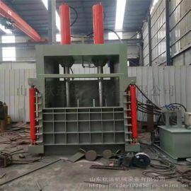 80吨油漆桶压扁机 针织绒压缩立式打包机