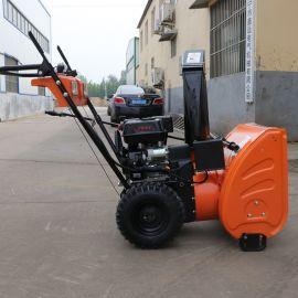 捷克1米清雪机 小型手推抛雪机 汽油动力扬雪机厂家