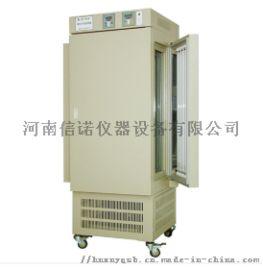 河南人工气候箱产品介绍及人工气候培养箱厂家