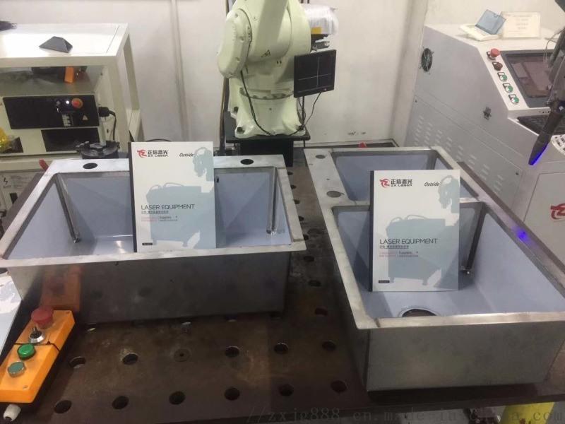 機器人 射焊接機焊接衛浴產品不鏽鋼水槽的焊接技巧