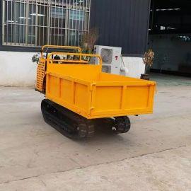 手扶式农用履带运输车 小型山地自卸车 工程爬山虎