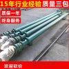 螺旋送料器 双管双层螺旋计量秤 LJXY 绞龙螺旋