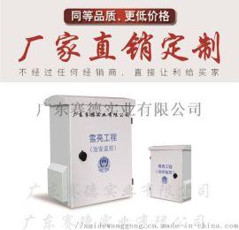 立杆配电箱室外防水机柜