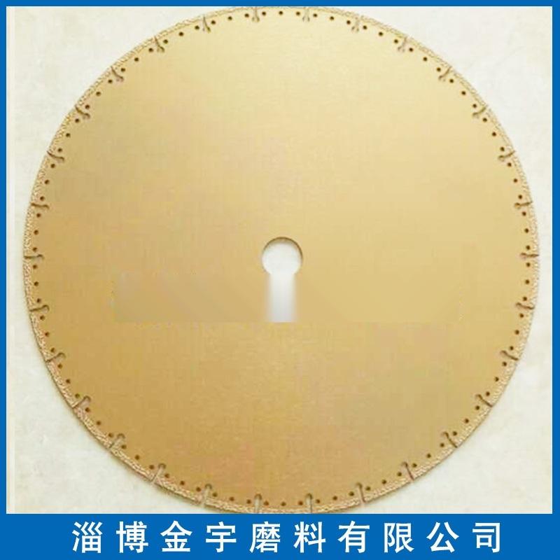 合金锯片400x2.5x32mm 钎焊工艺