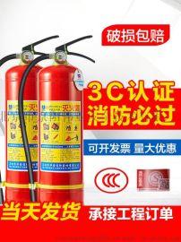 北京市东风桥附近5公斤灭火器年检 维修 免费拉送