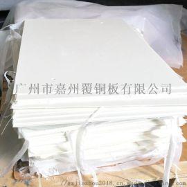 光伏白色环氧板 FR4太阳能电池板背板支撑玻纤板