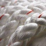 瑞柯曼供应丙纶长丝绳、浮水尼龙绳