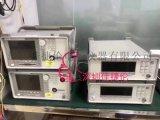 N5225A高性能PNA微波网络分析仪