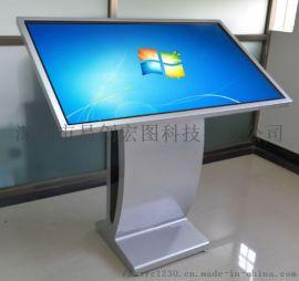 65寸卧式触控查询机自助查询终端机触摸显示器