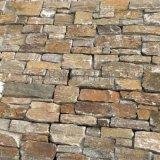 不规则板岩碎拼砂岩 石英片贴面文化石 源头厂家供应