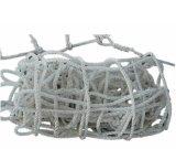 厂家优惠供应丙纶吊货网