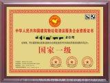 工业垃圾清运处理资质证书申报