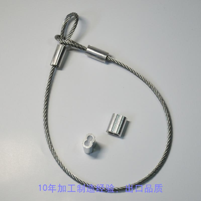 供应  涂塑钢丝绳索具,  耐磨钢丝绳吊具
