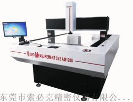 全自动大型CNC龙门机1200二次元光学影像测量仪
